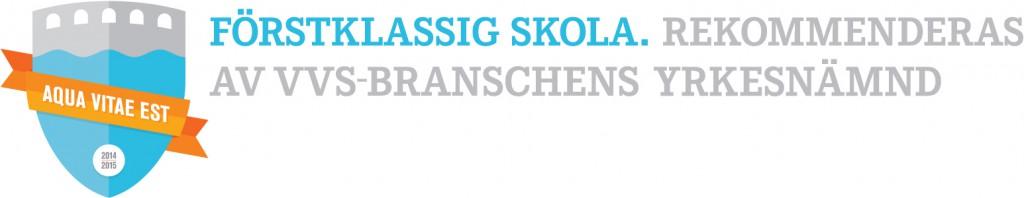 logo_wide_2014-2015