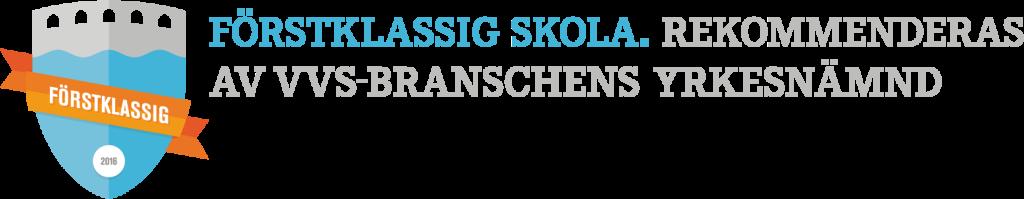 logo_wide_2016